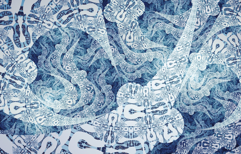Photo wallpaper texture, art, fractal, Jan Jämsén, Fractal artworks 2017