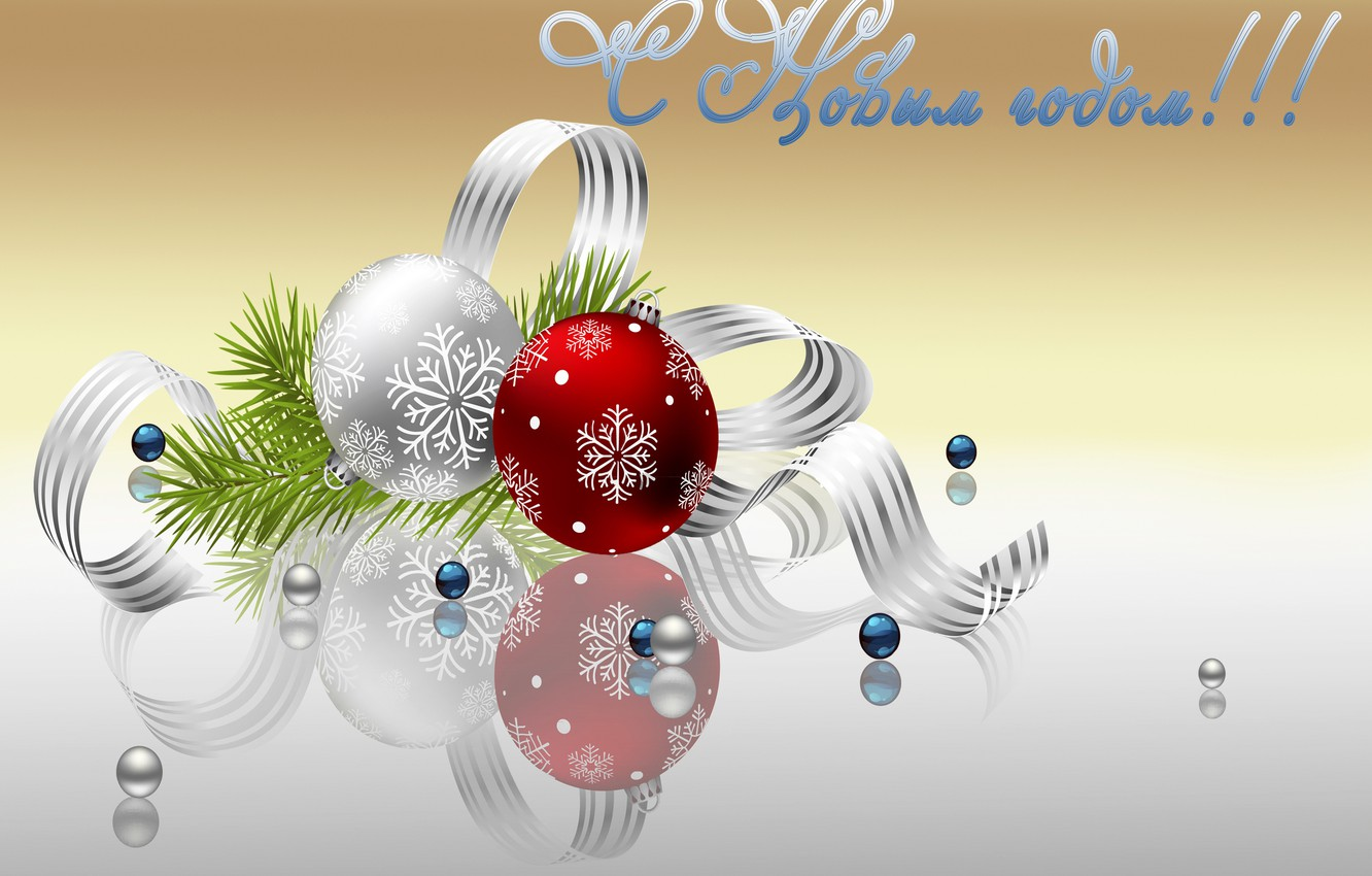 Photo wallpaper balls, reflection, balls, graphics, tree, tape, New year, New Year