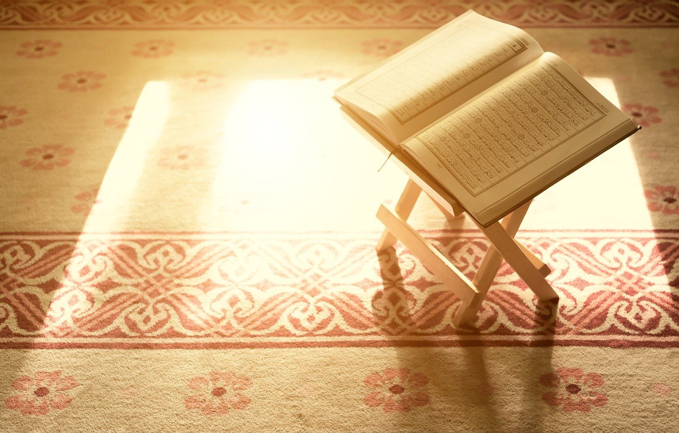 quran holy mercy islam light book