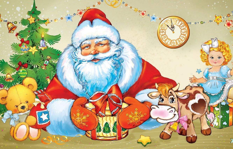Photo wallpaper decoration, holiday, watch, tree, cow, doll, bear, Santa Claus, garland