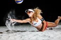 Picture sport, the ball, volleyball