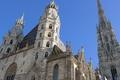 Picture Austria, Vienna, St. Stephen's Cathedral, Stefanplatz