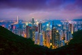Picture the sky, clouds, lights, the evening, The city, China, Hong Kong