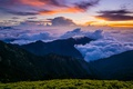 Picture sunset, landscape, grass, the sky, summer, view, tops, fog, nature, tale, height, clouds, forest, mountain ...