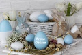 Picture rabbit, decoration, still life, spring, eggs, flowers