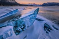 Picture floe, ice, mountains
