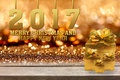 Picture golden, xmas, decoration, 2017, balls, new year, gift, Christmas, happy, merry christmas, New Year, christmas