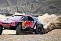 Picture Auto, Sport, Machine, Speed, Race, Skid, Peugeot, Lights, Red Bull, 308, Rally, Dakar, Dakar, SUV, ...