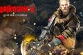 Picture fire, gun, flame, Wolfenstein II, weapon, spark, Wolfenstein 2, Wolfenstein 2: The New Colossus, game, ...