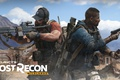 Picture Ubisoft, Game, Support, Sniper, Tom Clancy's Ghost Recon Wildlands