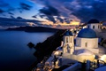 Picture Greece, the evening, home, lights