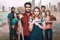 Picture The Big Sick, Zoe Kazan, Love is a disease, home, background, characters, river, Zoe Kazan, ...