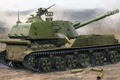 Picture 2S3, Acacia, Soviet 152-mm divisional self-propelled howitzer, figure, SAU