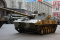 Picture Tank fighter, Russian, Sprut-SD