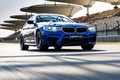 Picture reflection, BMW, sedan, tribune, movement, BMW M5, four-door, track, 4.4 liter, blue, BMW