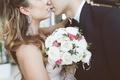 Picture hugs, kiss, the groom, love, bouquet, earrings, kiss, hair, embrace, love, bride, wedding, bouquet, wedding, ...