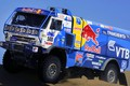 Picture The roads, Sport, Kamaz, Best, RedBull, Rally, Race, KAMAZ, Dakar, Dakar, Rally, Master, Contest, Nature, ...