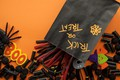Picture sweets, bag, holiday, Halloween, the inscription