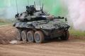 Picture machine, Centauro II, Armored