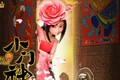 Picture girl, asian, God, chinese, oriental, asiatic, bishojo, animated movie animated film, The Guardian Brothers, Little ...
