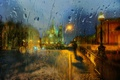 Picture glass, drops, the city, rain, St. Petersburg