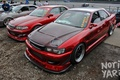 Picture Toyota Chaser, tuning, Chaser, Toyota Cresta, Cresta, Toyota, machine, tuning, red, red