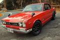 Picture Red, Auto, Machine, Nissan, Nissan, Lights, Car, 2000, Skyline, Nissan Skyline, The front, 2000GT, Japanese, ...