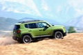 Picture Worldwide, Car, 2016, Renegade, Green, Anniversary, Jeep, 75th